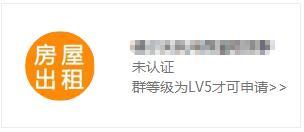 QQ认证群似乎死了
