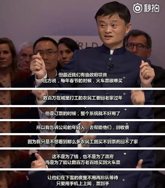 网络创业者应该致敬的一个人:马云