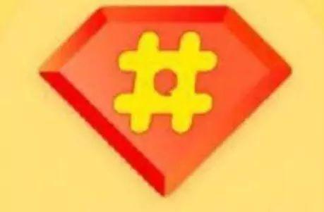 微博引流并不等于养实时号,况且有超级话题