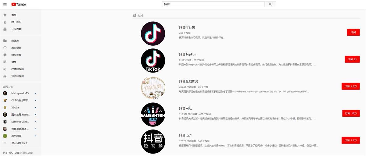 做个YouTube搬运工,在中国也能通过YouTube赚钱!
