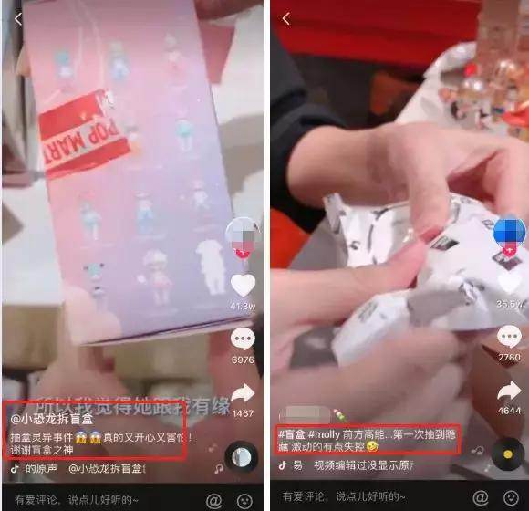 盲盒赚钱:网红产品时代下的蓝海项目,略有门槛,新手慎入