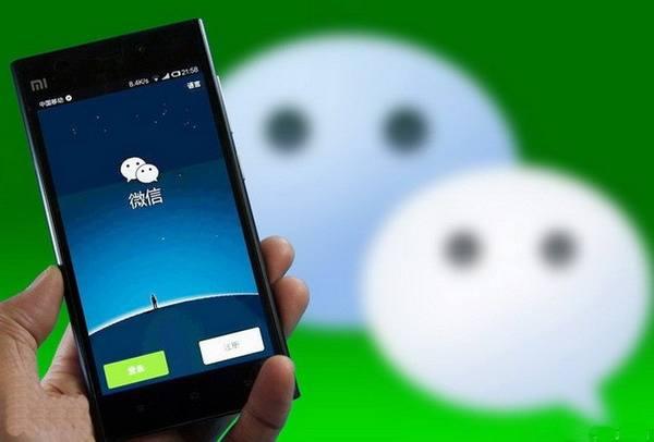 微信怎样被动加好友(微信被动加人话术技巧)