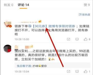 淘宝客推广联盟教程(淘客赚钱方法)