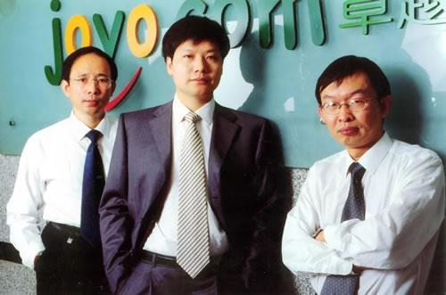 电子商务哪一年兴起的(中国电商发展历史)