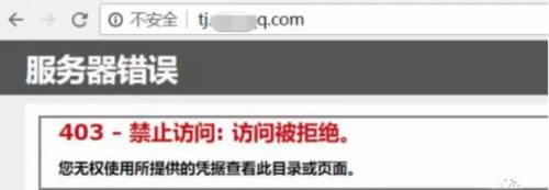 入侵揭秘网上棋牌诱导支付系统