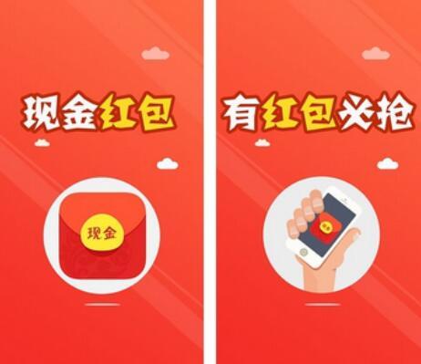 抢红包软件工具的正确使用方法,怎样使用抢红包软件?
