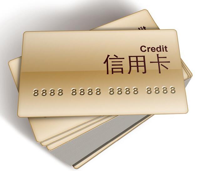 哪家银行的信用卡好批?最容易批的信用卡?