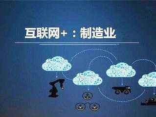 从挂机网络游戏反观中国制造业