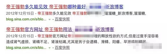 揭秘网赚项目:seo赚钱,新浪博客赚钱