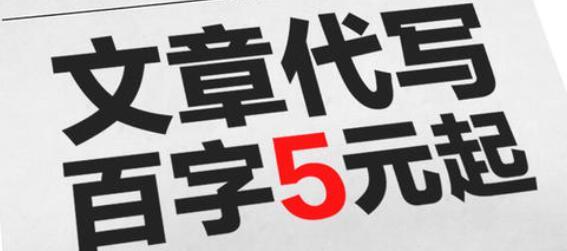 seo牛人的seo技巧:狼雨的长尾战略_宁波seo|研究与分享宁波seo优化技术_说说seo