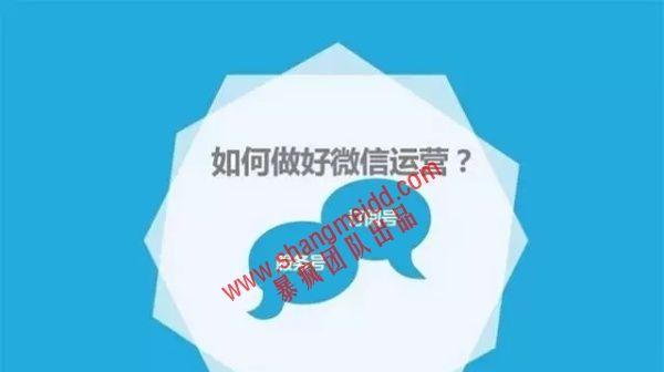 提高微信公众号文章浏览量的实用方法