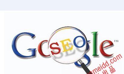 做Google排名有哪些赚钱的方法