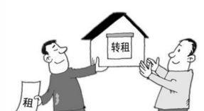 现在做二房东还赚钱吗(没本钱如何做二房东)