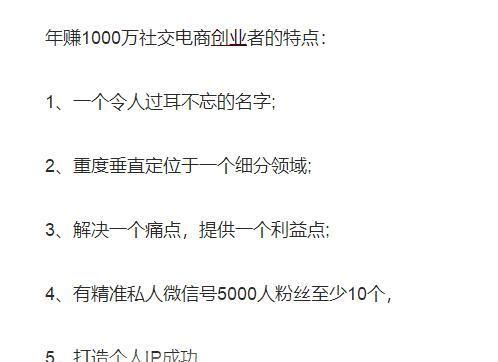 做到微信红包日赚7000有很多种方法