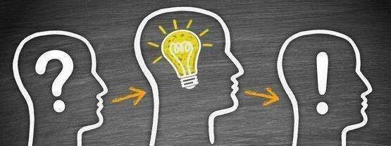 详解逻辑思维、成功学、前行的动力的那些事