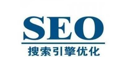 seo市场:详解网站seo服务、网站排名的那些事