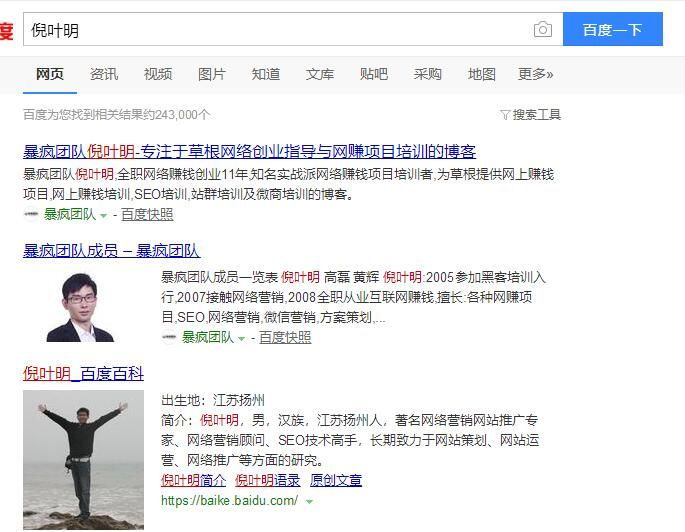seo经验:详解图片网站、如何优化网站、网站排名的那些事