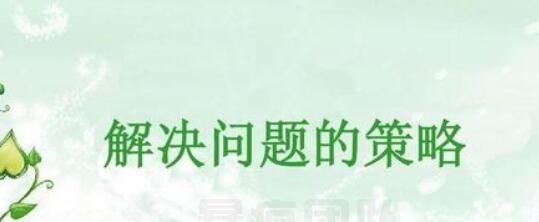 叶海龙思维:详解怎么才能赚钱、解决问题的策略的那些事