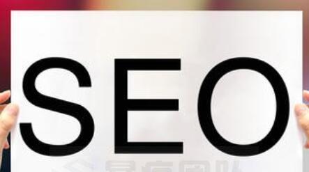 seo经验:详解SEO培训、SEO教程、seo电子书的那些事