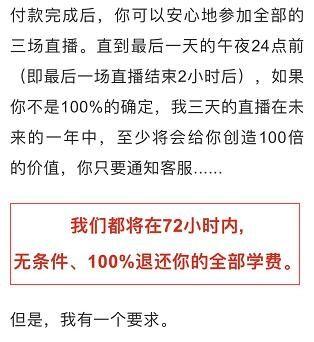 营销方案:详解刘克亚、刘晓庆、日赚百万模式的那些事