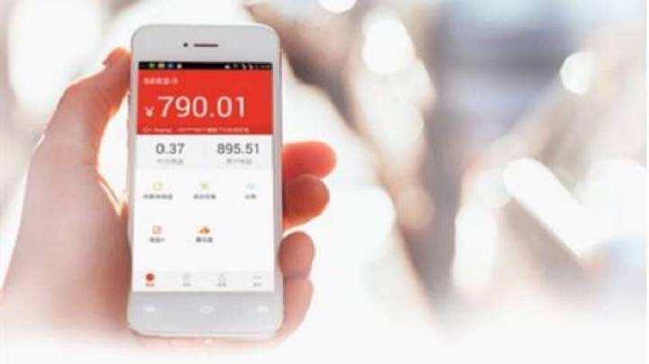 剖析手机赚钱的app中的微信签到赚钱