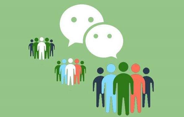 微信营销作为至关重要的营销渠道